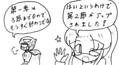 070326_kisi_1.jpg