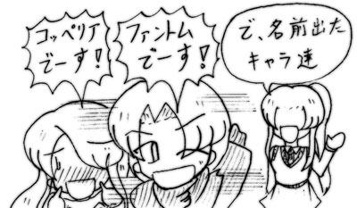070326_kisi_2.jpg