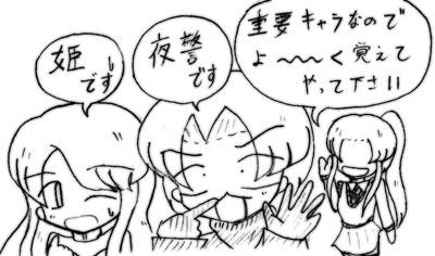 070326_kisi_3.jpg
