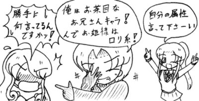 070326_kisi_4.jpg