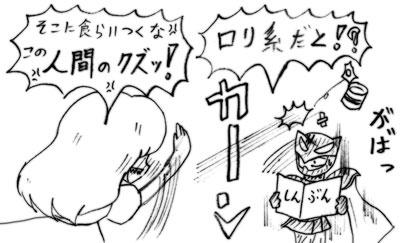 070326_kisi_5.jpg