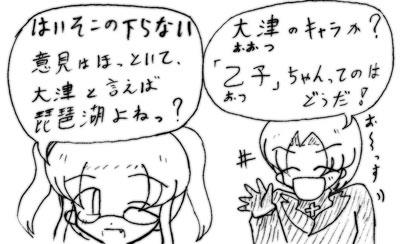 070329_neko_3.jpg