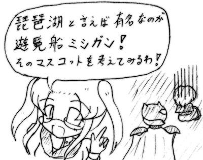 070329_neko_4.jpg