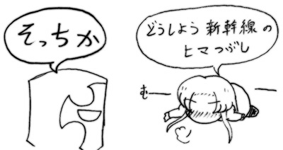 070410_men_3.jpg