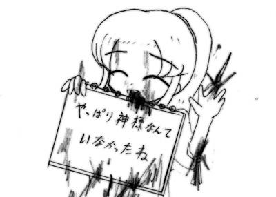 070413_shu_2.jpg