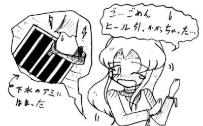070416_kutu_2.jpg