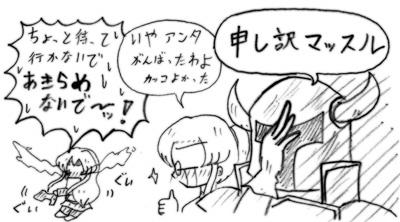 070416_kutu_6.jpg