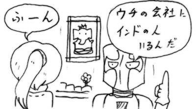 070420_iho_1.jpg