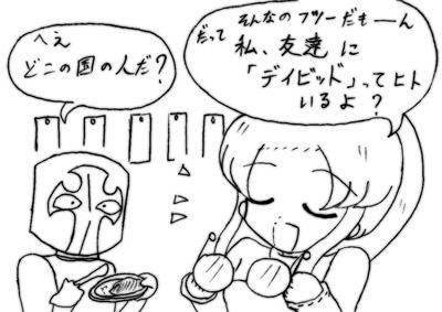 070420_iho_3.jpg