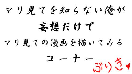 070505_mari_4.jpg