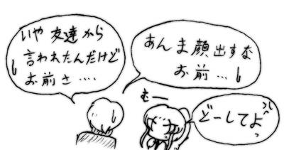 070510_mi_3.jpg