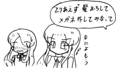 070510_mi_6.jpg