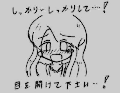 070510_re_1.jpg