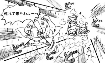 070517_suka_1.jpg