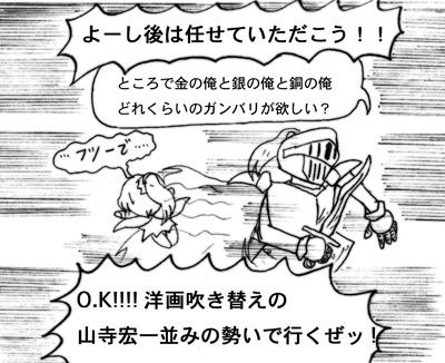 070517_suka_2.jpg
