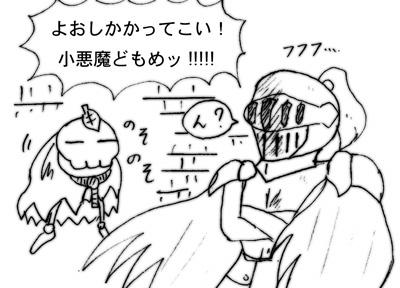 070517_suka_3.jpg
