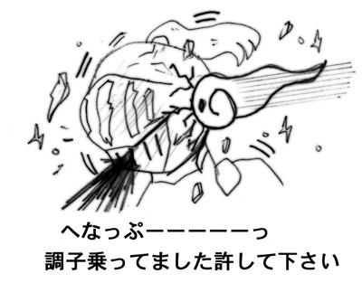 070517_suka_5.jpg