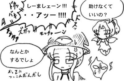 070517_suka_6.jpg