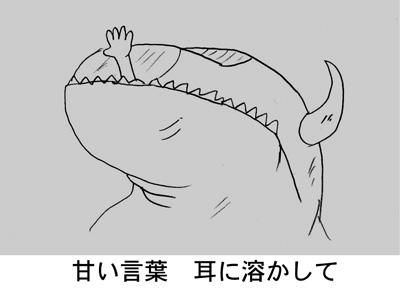 070530_g_10.jpg
