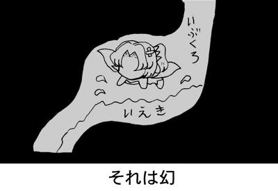 070530_g_14.jpg