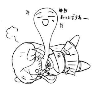 070806_atu_1.jpg