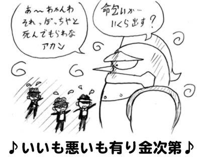 080117_t_2.jpg