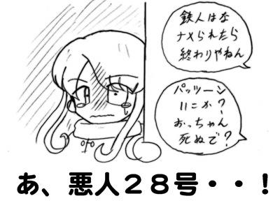 080117_t_3.jpg