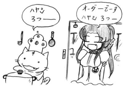 080120_m_3.jpg