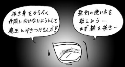 080123_y_3.jpg