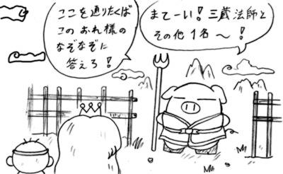 080129_s_2.jpg