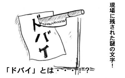 080204_h_3.jpg