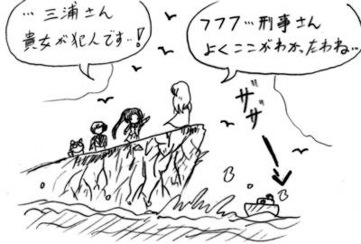 080206_s_7.jpg