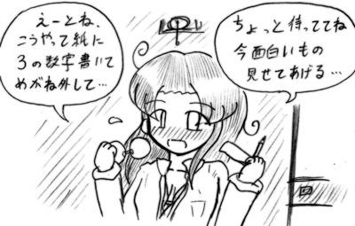 080322_n_2.jpg