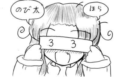 080322_n_3.jpg