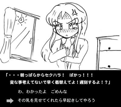 080517_b_2.jpg