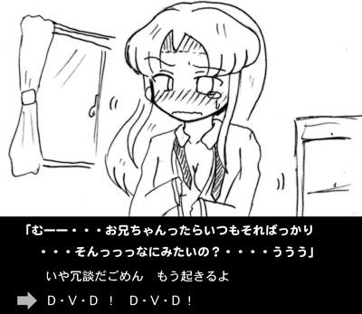 080517_b_3.jpg