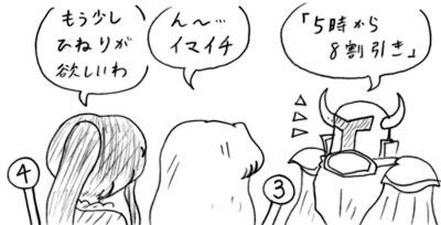 080522_f_3.jpg