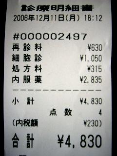 P1050392.jpg