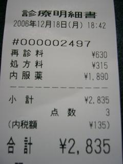 P1050436.jpg