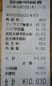 P1060606.jpg