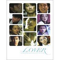 Lover(40).jpg