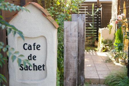Cafe de Sachet2