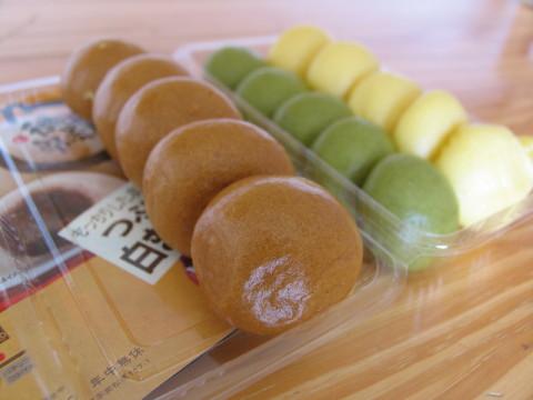 10円饅頭(^-;^)