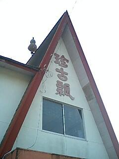 20071111192805.jpg