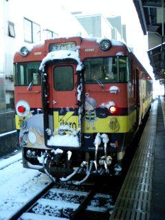 200801032030212.jpg