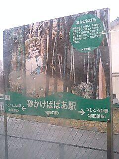 200801032033062.jpg