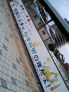 20080103203520.jpg