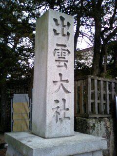 200801032100122.jpg