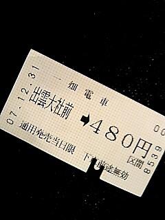20080103210818.jpg
