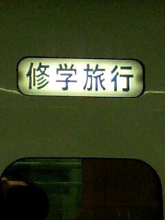 20080522185116.jpg